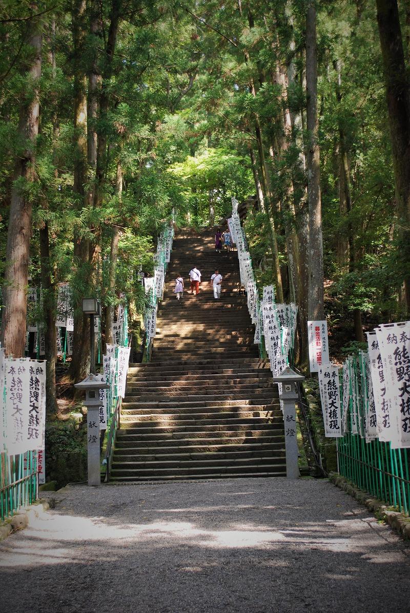 熊野大権現158段の石段