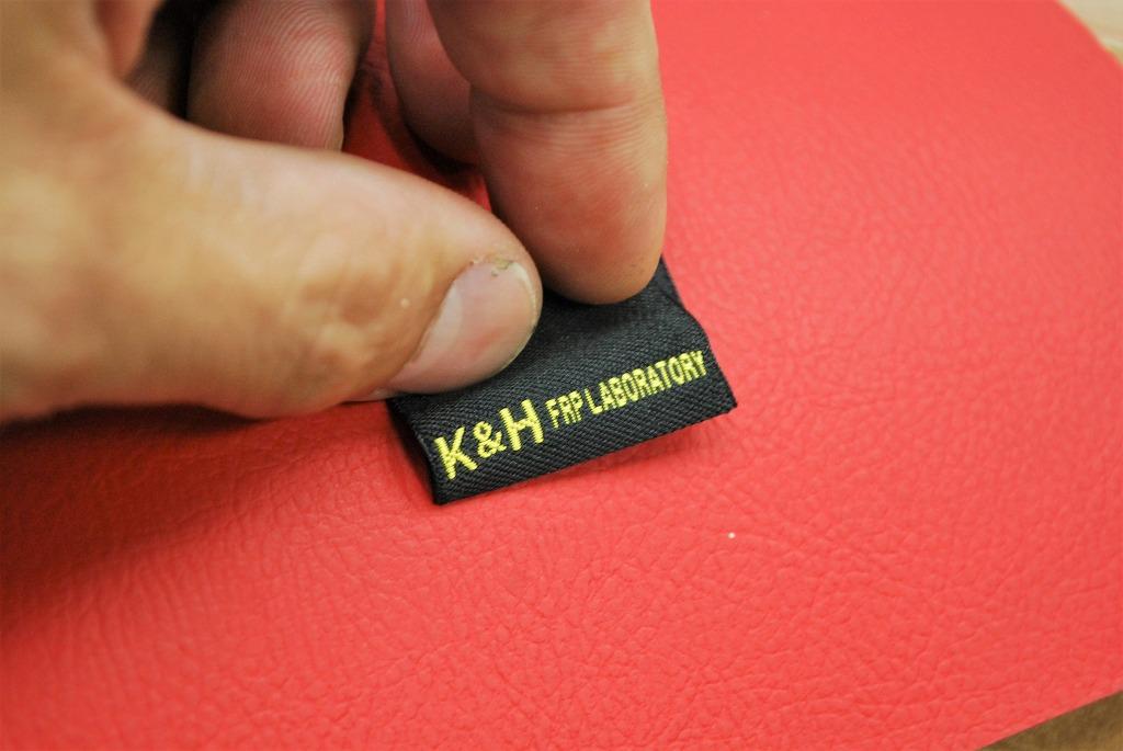 K&H-ピスネーム-赤レザー