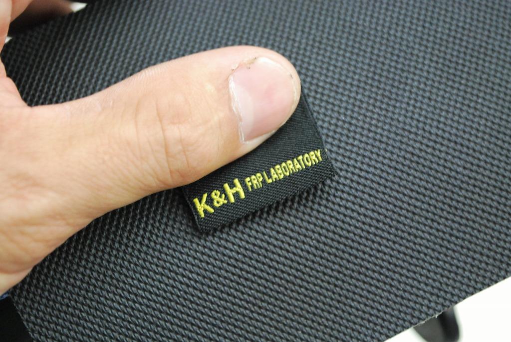 K&H-ピスネームーすべり止め黒
