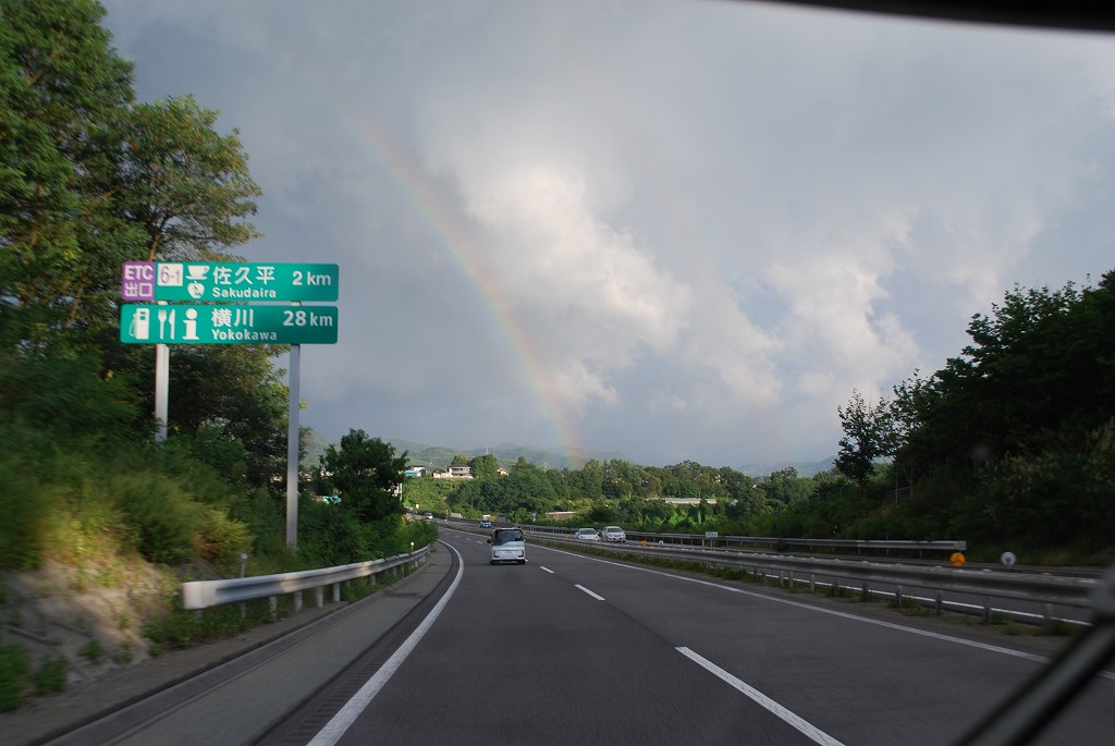 佐久平横川で虹