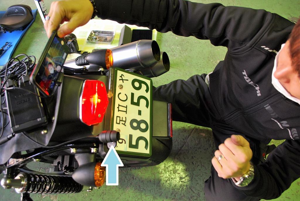 ミツバ-ドライブレコーダー-EDR-ドラレコーリアカメラ
