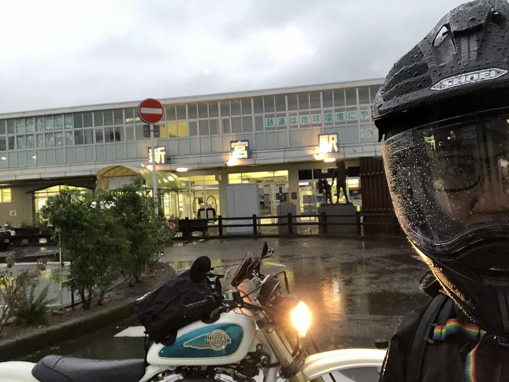 新宮駅-バイク-HORNET-ADV-雨
