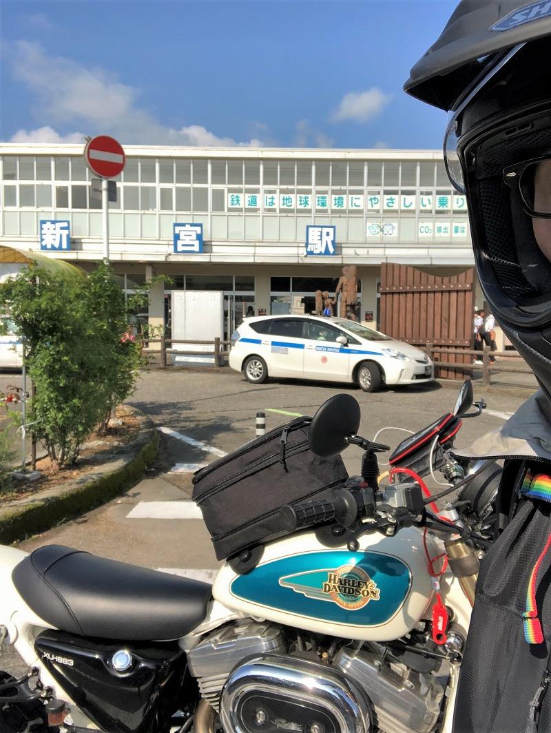 スポーツスター-新宮駅