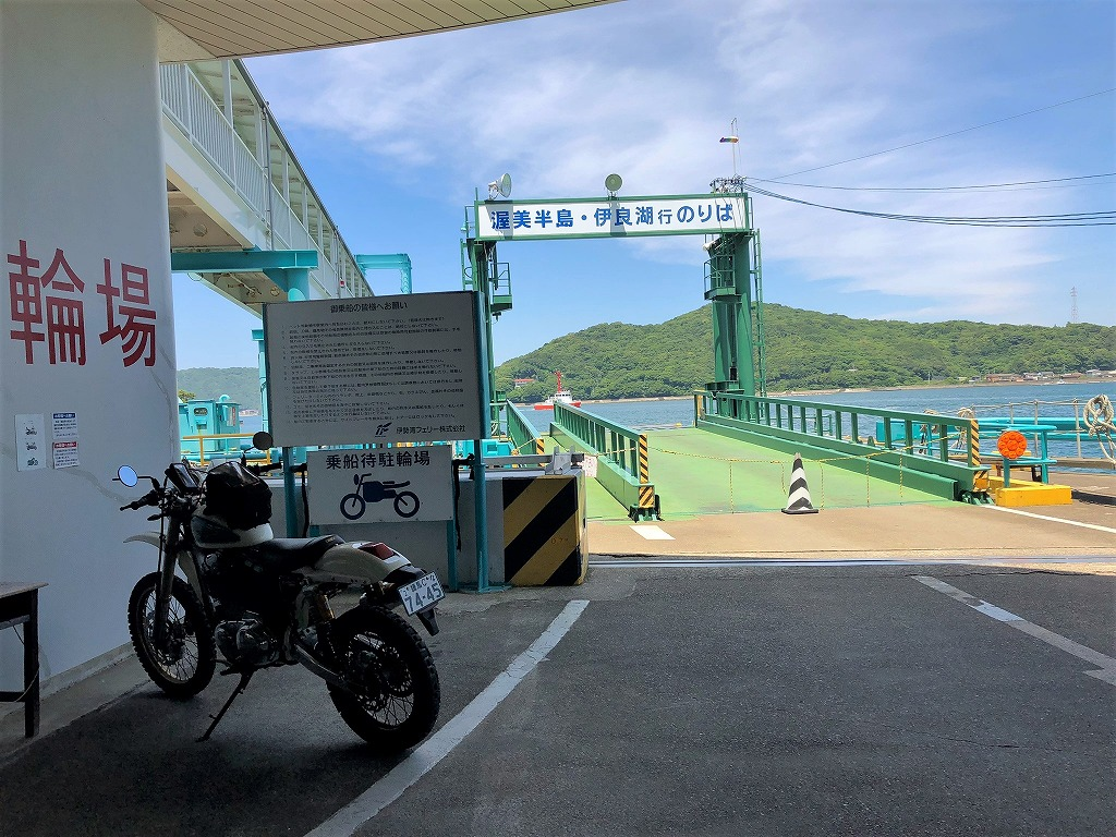 バイク-伊勢湾フェリーー鳥羽フェリーターミナル