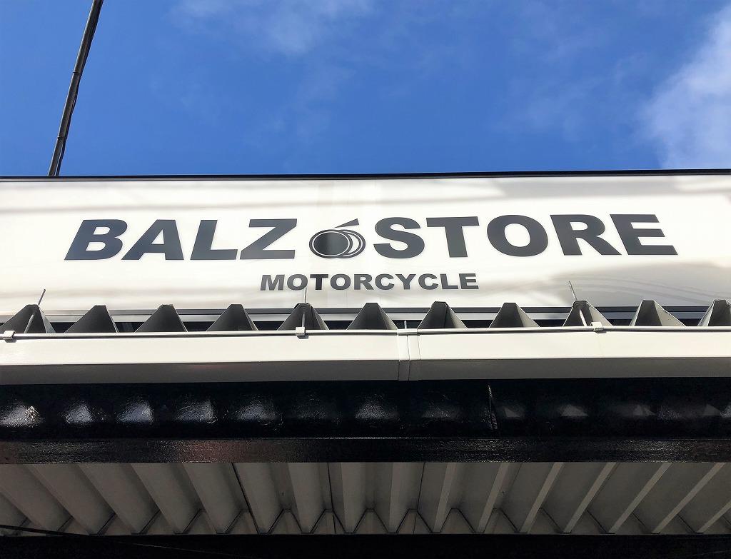 balz store motorcycle看板