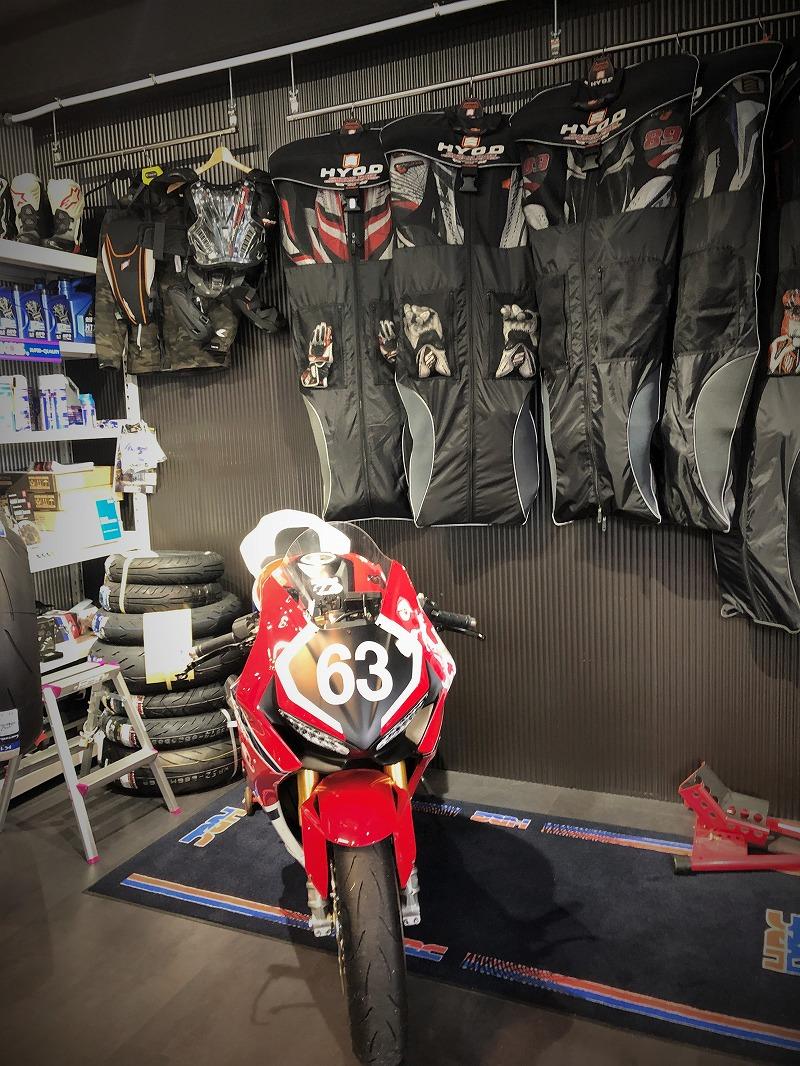 balz store motorcycleとCBR1000RR SP