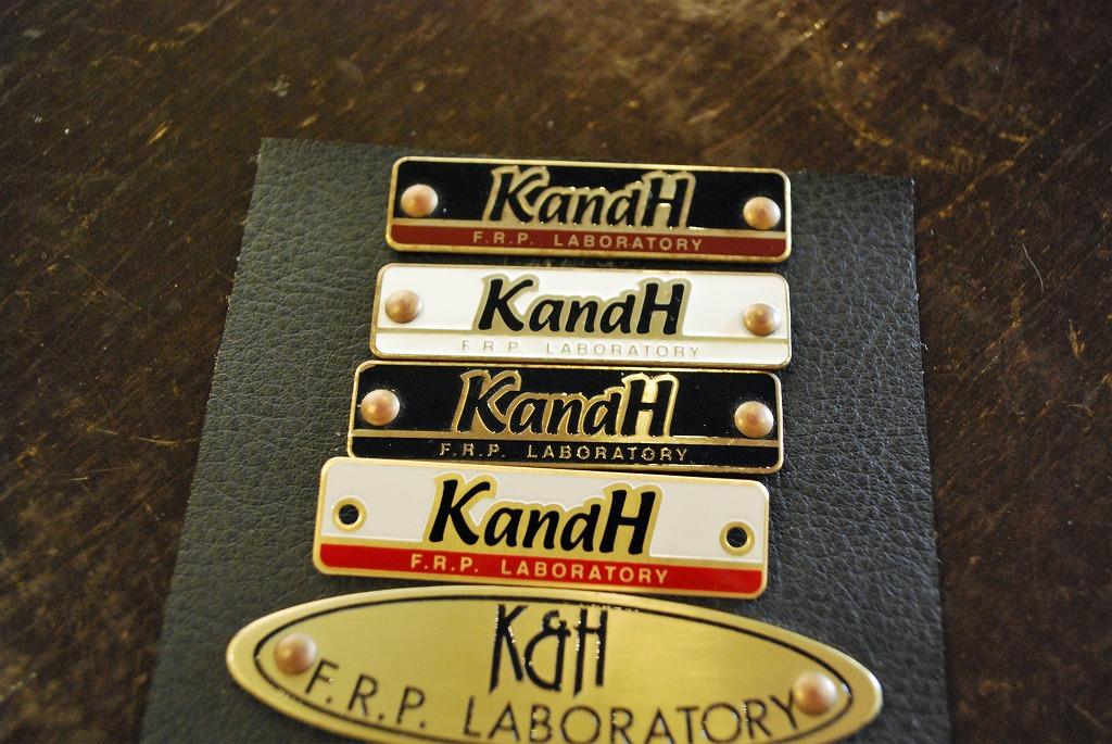 k&hネームプレート長方形4種類