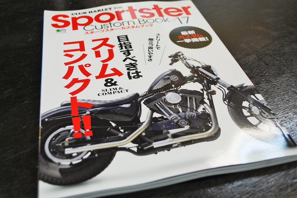 sportster-custombook17