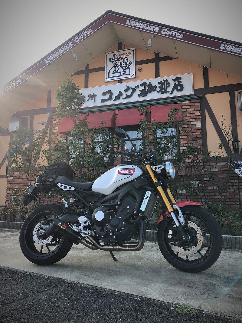 コメダ珈琲店 カインズ木更津金田店XSR900